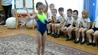 Спортивная  гимнастика(Выступление Полины Касянчук в детском саду на спортивном празднике январь 2012 год., 2012-01-27T19:47:26.000Z)