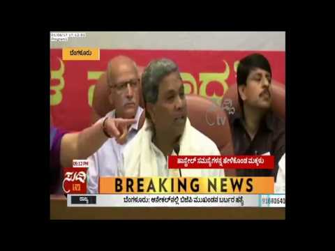 Bangalore : CM Siddaramaiah Conversation With Children's | ಸುದ್ದಿ ಟಿವಿ