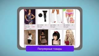 ИНТЕРНЕТ МАГАЗИН ОДЕЖДЫ SabrinaVi ru. НОВИНКИ ЖЕНСКОЙ ОДЕЖДЫ(Новинки женской одежды и белья представлены в ИНТЕРНЕТ МАГАЗИНЕ ОДЕЖДЫ SabrinaVi ru. ИНТЕРНЕТ МАГАЗИН: http://bit.ly/1GWS..., 2015-11-04T03:51:12.000Z)