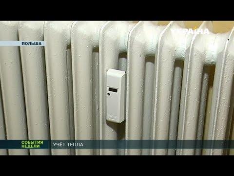 Какую выгоду дают счётчики на тепло?