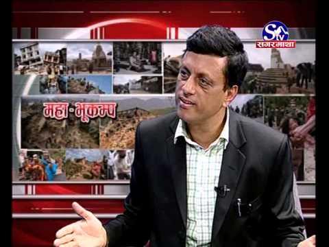 Mahabhukampa Talkshow Tikaram Bhattarai