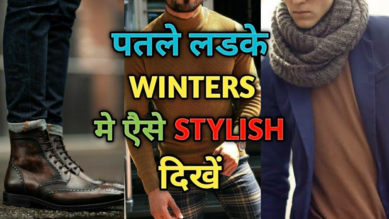 7 LOW BUDGET Winter Fashion Tips Patle Ladko Ke Liye | Winter Fashion For Skinny Guys | Style Saiyan