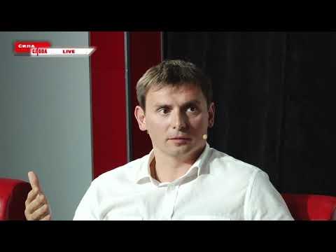 ТРК РАІ: Сергій Палійчук: «В цьому році у бюджет розвитку міста було закладено 800 мільйонів».