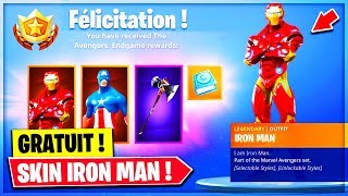 "VOICI the FREE SKIN ""IRON MAN"" on Fortnite!"