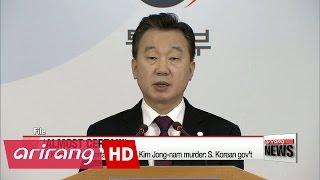 N. Korea almost certainly behind Kim Jong-nam murder: S. Korean gov't