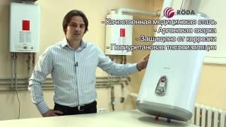 Бойлер Roda Aqua Inox. Видеообзор(Электрический водонагреватель Roda Aqua Inox обзор. Купить водонагреватель Roda в Киеве можно на сайте http://aquaterms.com/..., 2015-05-25T09:46:35.000Z)