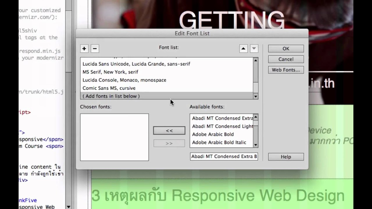 Adobe Dreamweaver CS6: ทำงานกับ web font ง่ายกว่าเดิม