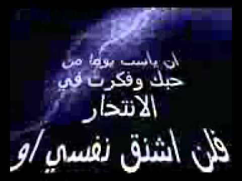 ajmal 9asida lhob i love you de Nizar kabani