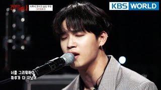 """""""Missing You"""" By Hyunsik(BTOB) [Hyena On The Keyboard/ 2018.04.18]"""