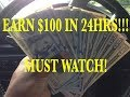 How To Make Money With Iphone?? SCAM ALERT! Watch Before Using!