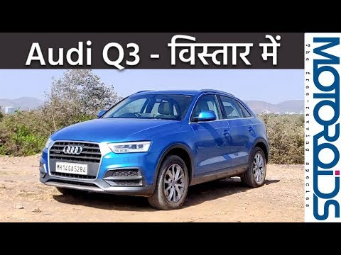 2019 Audi Q3 Review | Hindi | Still Very Capable, But Needs More Features and Tech