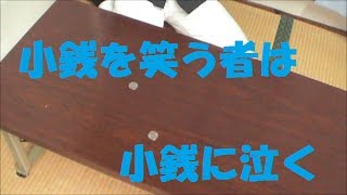 【マネーウォーズ】100円シューティング