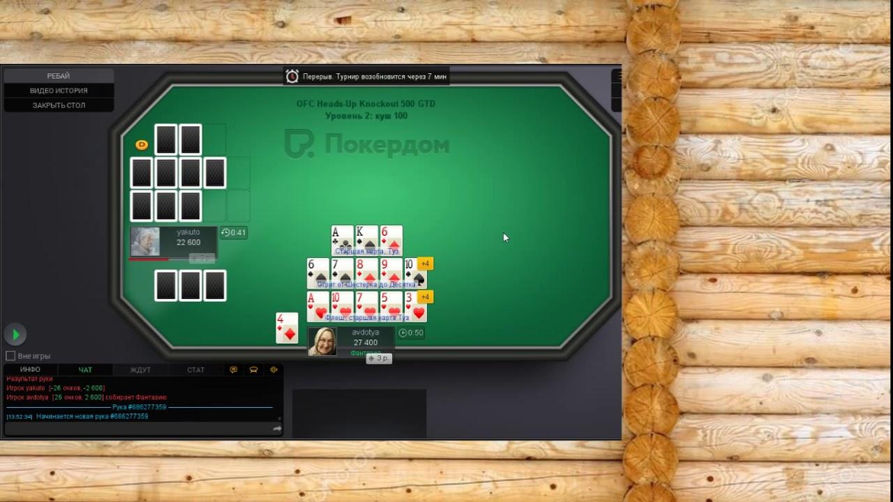 �гровые автоматы, игры на деньги golden games ru виртуальное казино