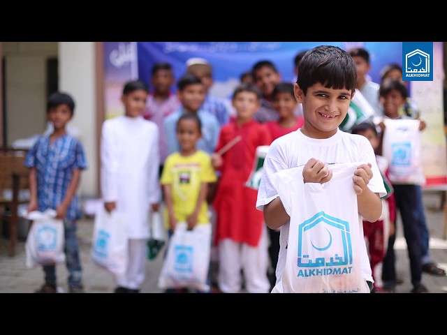 Alkhidmat Foundation Pakistan Basic Report