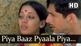 Piya Baj Pyala Piya Jaaye Naa (HD) - Nishant Songs - Shabana Azmi - Girish Karnad - Preeti Sagar