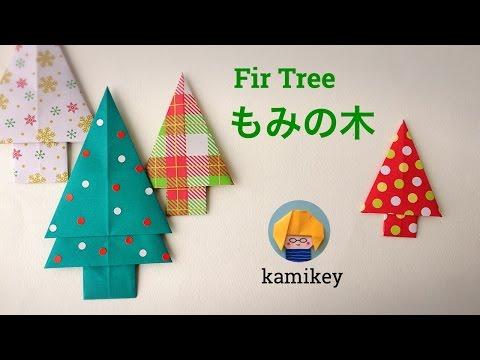 クリスマス折り紙★もみの木 Fir Tree origami�