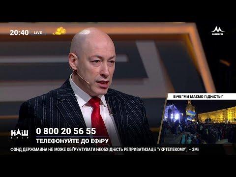 Гордон: К сожалению, Украина никому, кроме России, не нужна