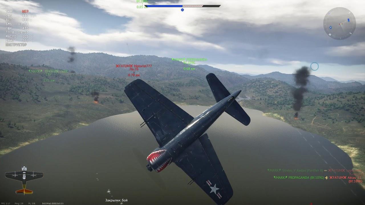 бои на виражах war thunder