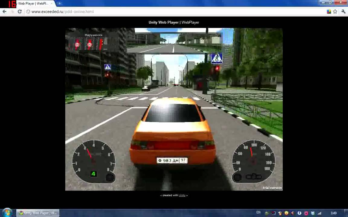вождение авто в браузере