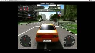 Симулятор вождения автомобиля в браузере (Unity3d)