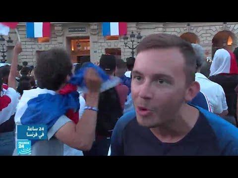 خيبة أمل المشجعين بعد انتظار نجوم المنتخب ساعات أن يطلوا عليهم من شرفة الإليزيه  - نشر قبل 3 ساعة