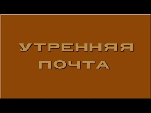 Программа телеканала Россия 1 на текущую неделю