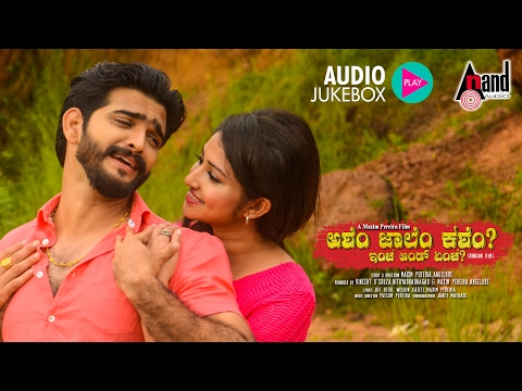 Ashem Zalem Kashem? Konkani Movie   Full Songs Jukebox 2017   Rj Roopesh Shetty   Maxim Pereira