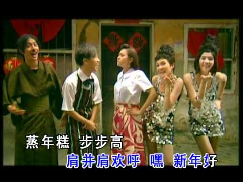 Chinese New Year Song 2010 MY Astro《大日子》