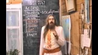 Философия - Управляющие силы, Типы людей (Урок 4)