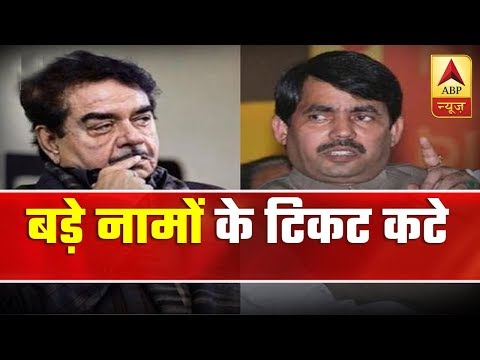 2019 LS Elections: BJP Denies Tickets To Shatrughan Sinha, Shahnawaz Hussain | ABP News