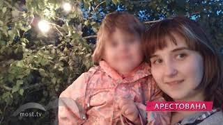видео В Киеве арестовали женщину, подозреваемую в убийстве своих детей