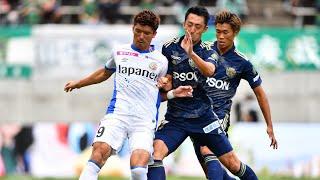 松本山雅FCvsV・ファーレン長崎 J2リーグ 第20節