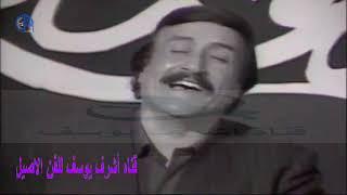 محمد الشويحى   انا كنت فنان