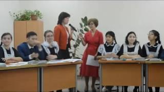 Интегрированный урок казахского и английского языка.