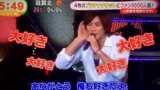 めざましテレビ 平野紫耀 crazy you @シアタークリエ ジャニーズ銀座 A...