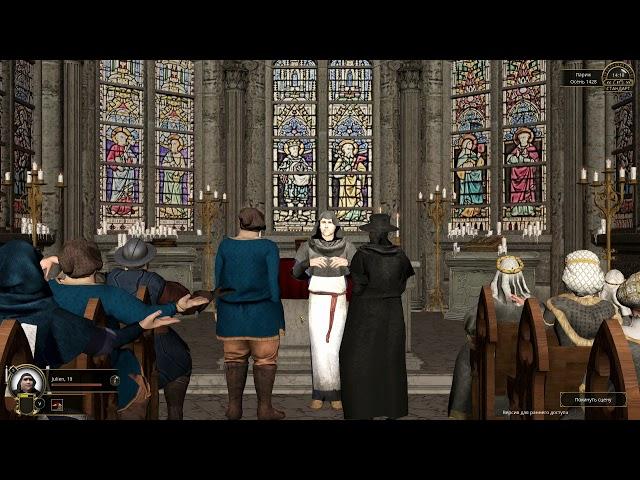 Идем в политику - The Guild 3 #06