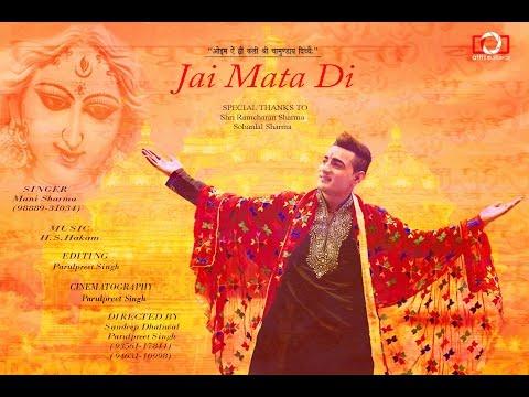 "Mani Sharma || ""Jai Mata Di"" Full Official Video || Latest Devotional Video 2016 || ATTIZM"