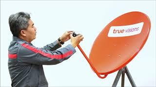 ทรูวิชั่นส์-วิธีการติดตั้งกล่องรับสัญญาณรุ่น-nds-cisco