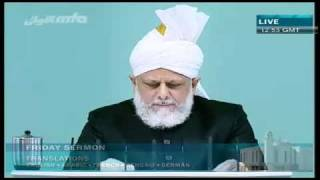(French) Friday Sermon 01/10/2010 Part 4