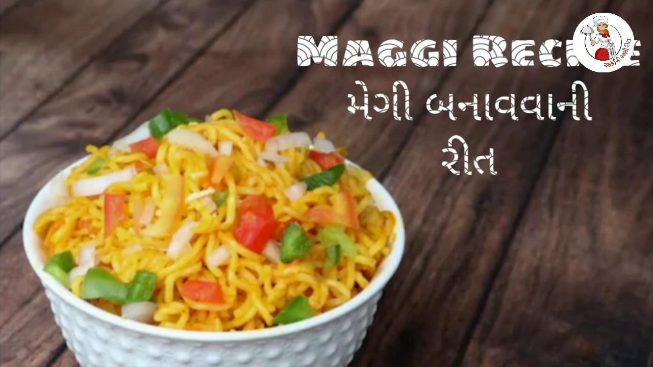 Maggi noodles Recipes | Maggi Recipe - Rasoi ni Rani Rita