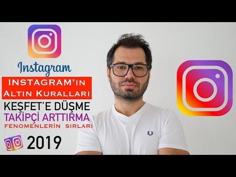 INSTAGRAM'DA TAKİPÇİ ARTTIRMA VE  KEŞFETE DÜŞME 2019