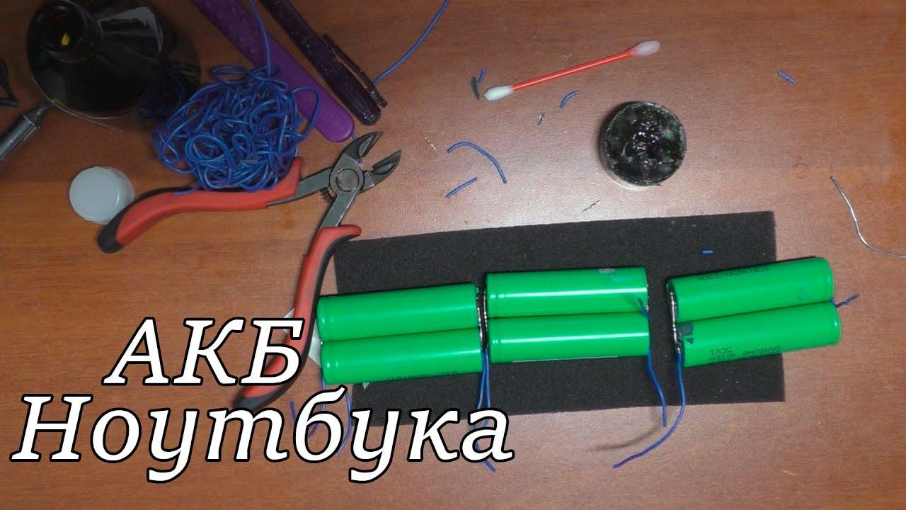 Закажи сейчас ‼ аккумуляторная батарея samsung aa-pb9nc6b 4400 mahr 11. 1 v black √ оригинальный aккумулятор самсунг ϫ доставка: москва, санкт-петербург, вся россия.