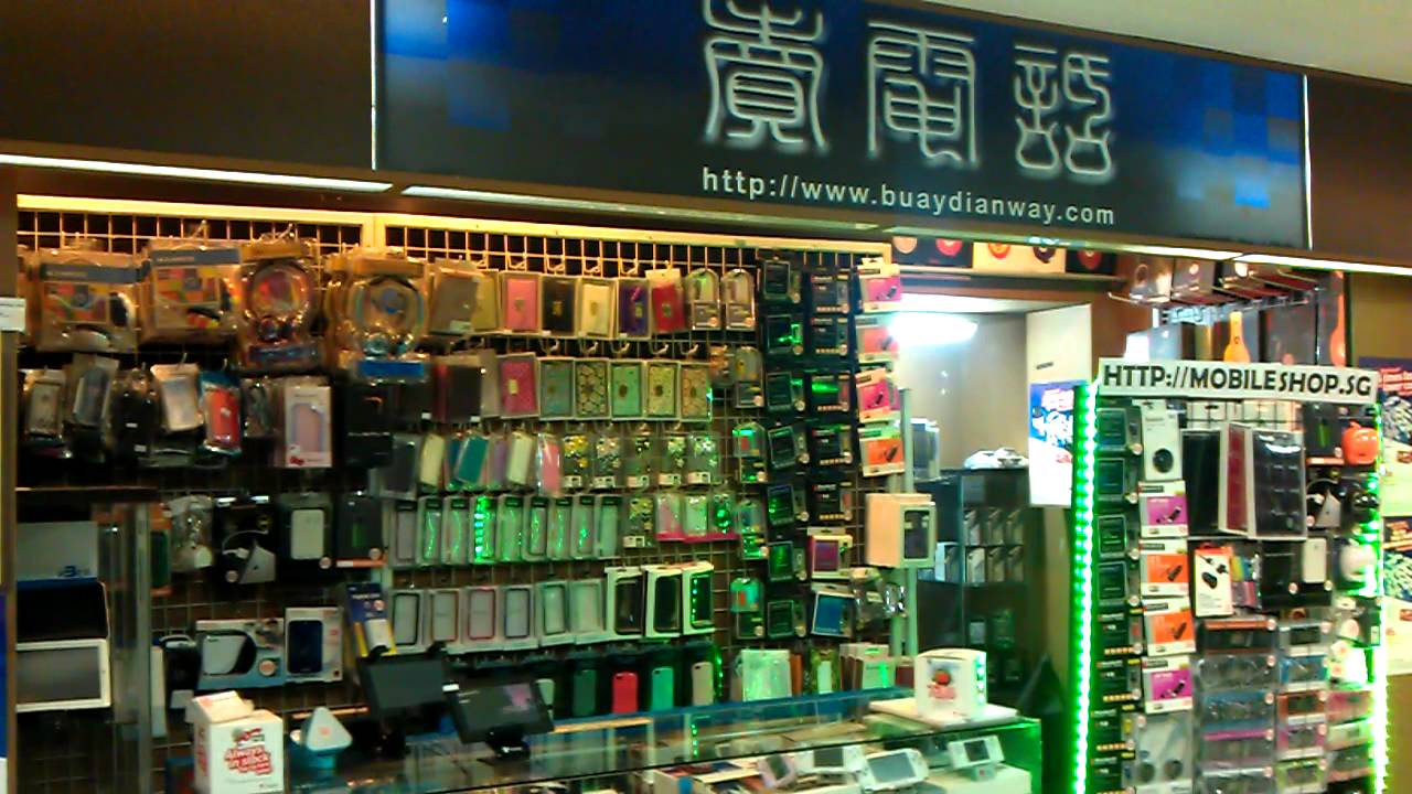 Singapore Mobile Shop - Buaydianway com Collection Store