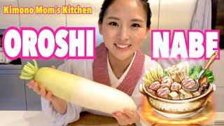 OROSHI-NABE/Japanese cooking/大…