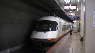 近鉄21000系特急アーバンライナー 近鉄名古屋発車