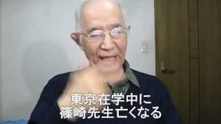 【手話歴史】北海道で最初の聾教師・校長になった辻本繁