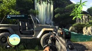 Прохождение Far Cry 3 с Карном. Часть 25