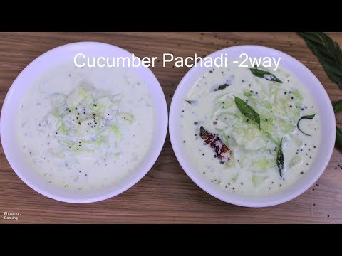 Cucumber pachadi 2way | How to make cucumber pachadi | Onam special recipe