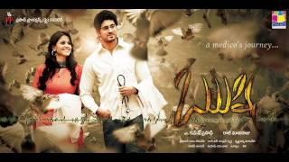 Rushi Teaser 03 - Aditya Music - Arvind Krishna, Supriya Shailaja, Ravi Prakaash
