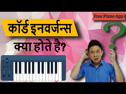 What Is A Chord Inversion On The Piano   Know Chord Inversions Theory